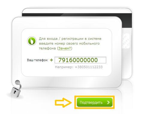 kazino-s-platezhnoy-sistemoy-sms